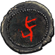 Tower Map (Blight) inventory icon.png