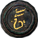 Orchard Map (Synthesis) inventory icon.png
