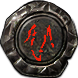 Museum Map (Metamorph) inventory icon.png