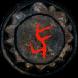 Карта башни (Предательство) inventory icon.png