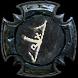 Карта клоаки (Война за Атлас) inventory icon.png