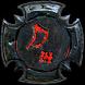 Карта колоннады (Война за Атлас) inventory icon.png