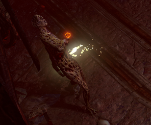 Кривой носитель лампы