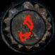 Карта мрачного леса (Предательство) inventory icon.png
