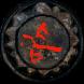 Карта недр (Предательство) inventory icon.png