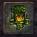 Корень бед quest icon.png