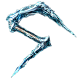 Касание страданий inventory icon.png