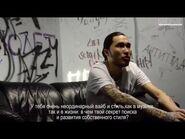 Скриптонит - Interview BackStage (Киев, Sentrum)
