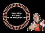 """Интервью №18 автор ремикса SAINt JHN - """"Roses"""" Imanbek Remix Иманбек Зайкенов"""