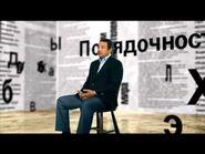 Серик Конакбаев. Казахстан