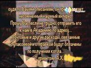 """""""Казахстан в письмах"""" (0015) - А"""