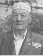 Кызгарин Бокен