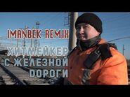 Imanbek Remix