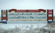 Александровка (Шарбактинский район) - Аллея славы