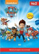 PAW Patrol No2