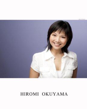 Hiromi Okuyama/Trivia