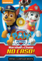 PAW Patrol Marshall and Chase on the Case! DVD Brazil