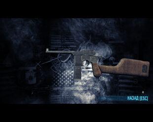 Mauser M712 Schnellfeuer