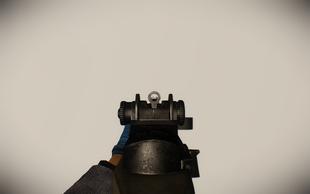 M1A ironsight