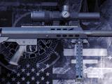 Primärwaffen (PAYDAY 2)
