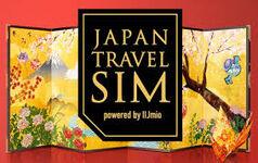 Japan Travel SIM.jpg