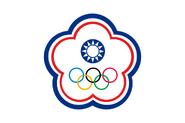 Chinese Taipei Olympic Flag
