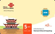 China Unicom - China.png
