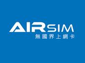AirSIM.png