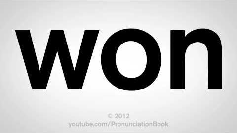 How to Pronounce Won