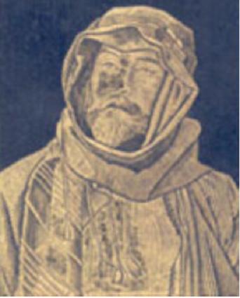 Mystic (Hulme-Beaman)