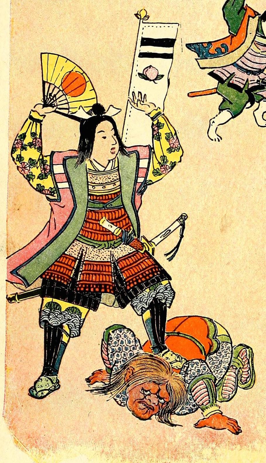 Momotarō
