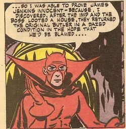 Red Demon.jpg