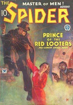 Spider 193408.jpg