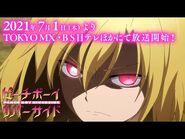 TVアニメ『ピーチボーイリバーサイド』第2弾PV公開!!【2021年7月よりTOKYO MX、BS日テレほかにて放送決定!】