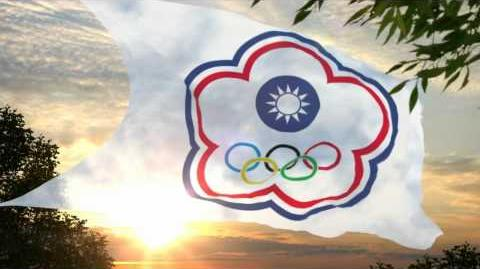Taiwan_Olympic_Anthem