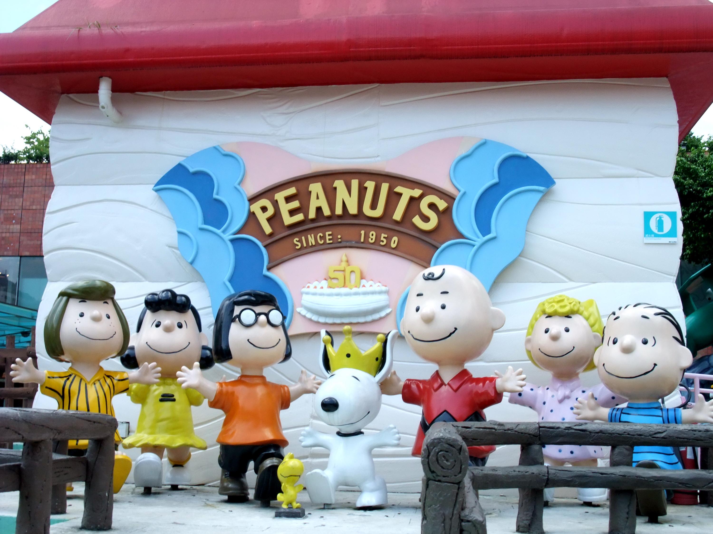 Peanuts   Peanuts Wiki   Fandom