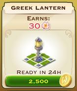 Greek Lantern