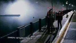 3x14 - Russia - StPete - Bridge 05 MPOV