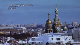 3x14 - Russia - StPete 01 MPOV