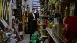 2x06 - Far Rockaway Store 01