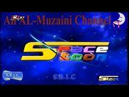 سبيس تون 9 الكواكب 2000-2003 المعلومات من Shabab Block 1 Channel