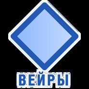 MP button 12