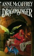 Dragonsinger 1986 UK