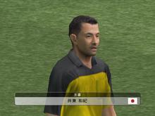 Kazuki Ito's name.png