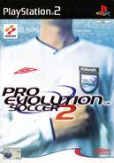 Proev2ps2ukf