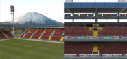 Stadionteile