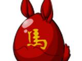 Chinese Hare