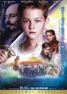 Pan 2015 Chinese poster