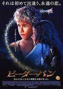 Peter Pan (2003 film) promo image