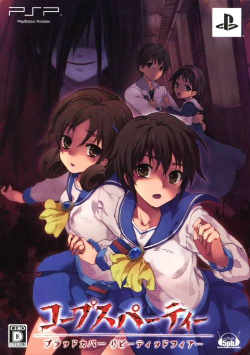 Corpse Party: Blood Covered (game)